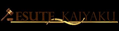 Esute Kaiyaku ศูนย์ปรึกษาให้คำแนะนำด้านกฎหมาย
