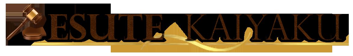 Esute Kaiyaku ศูนย์ปรึกษาให้คำแนะนำด้านกฎหมาย Logo
